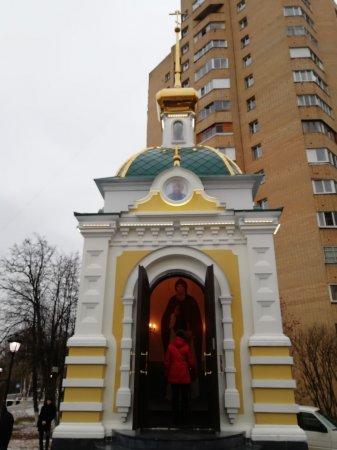Часовня святого Преподобного Илии Муромского открылась в Голицыно